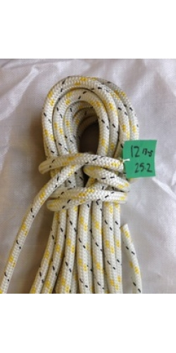 Reel End 13-5- Marlow 12mm Doublebraid - 25 metres**